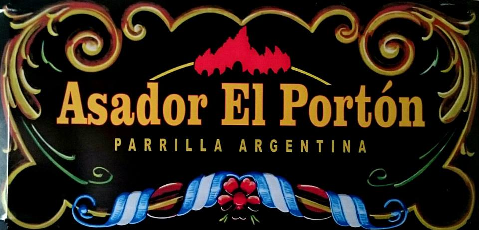 Logo asador El Portón