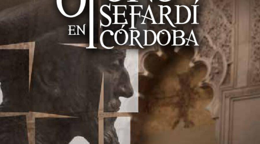 Otoño Sefardí en Córdoba