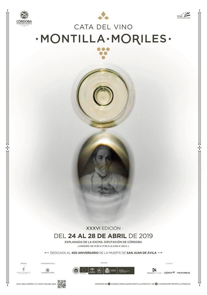 Cartel Catas de Córdoba 2019