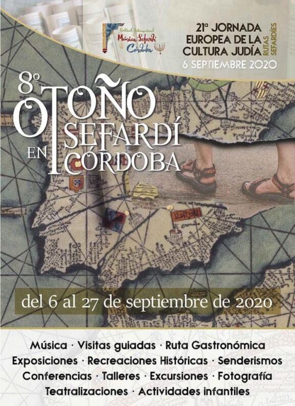 Programa Otoño Sefardí en Córdoba